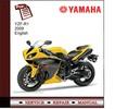 Thumbnail Yamaha YZF-R1 2009 Service Manual