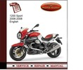 Thumbnail Moto Guzzi 1200 Sport 2006-2008 Service Manual