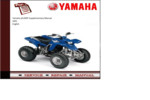 Thumbnail Yamaha yfs200P Supplementary workshop Service repair Manual