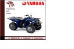 Thumbnail Yamaha yfm250x(L) 1999 workshop Service repair Manual