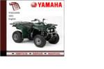 Thumbnail Yamaha yfm250xn 2001 supplementary Service repair Manual