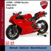 Thumbnail Ducati 1098R/1098R Bayliss 2008-2010 Workshop Service Manual