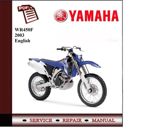 yamaha wr450f 2005 workshop service manual download. Black Bedroom Furniture Sets. Home Design Ideas