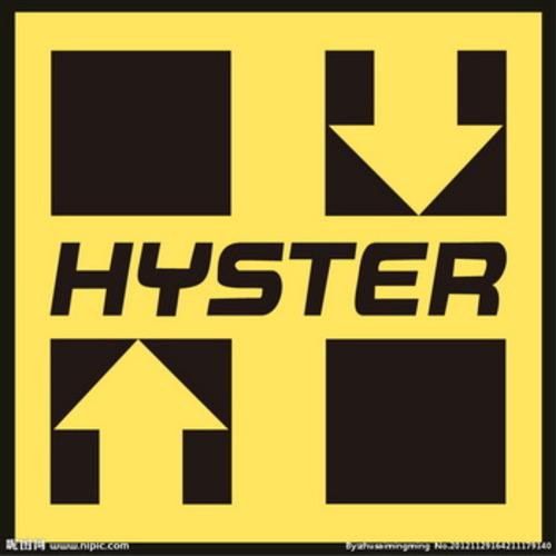 Hyster Yard Master Hr45
