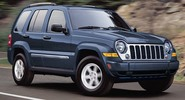 Thumbnail JEEP GRAND CHEROKEE 1999-2004 SERVICE REPAIR MANUAL