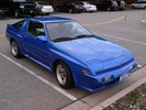 Thumbnail MITSUBISHI STARION 1982-1990 SERVICE REPAIR MANUAL