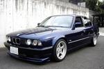 Thumbnail BMW 5 SERIES 1981-1995 SERVICE REPAIR MANUAL