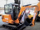 Thumbnail HANIX H22B MINI EXCAVATOR SERVICE REPAIR MANUAL