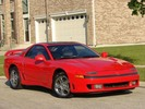 Thumbnail MITSUBISHI 3000GT 1991-1997 SERVICE REPAIR MANUAL