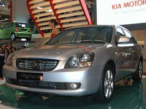 Pay for KIA MAGENTIS OPTIMA 2006-2009 SERVICE REPAIR MANUAL