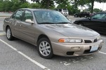 Thumbnail MITSUBISHI GALANT 1990-1996 SERVICE REPAIR MANUAL
