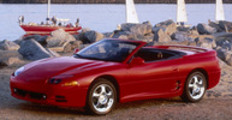 Thumbnail MITSUBISHI 3000GT 1991-1996 FACTORY SERVICE REPAIR MANUAL