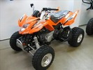 Thumbnail 2012 ARCTIC CAT DVX 300 ATV FACTORY SERVICE
