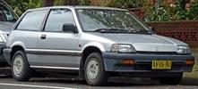 Thumbnail 1984 1985 1986 1987 HONDA CIVIC FACTORY REPAIR MANUAL