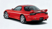 Thumbnail MAZDA RX7 1979-1995 SERVICE REPAIR MANUAL