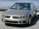 Thumbnail MITSUBISHI GALANT 1997-2003 SERVICE REPAIR MANUAL 1998 1999