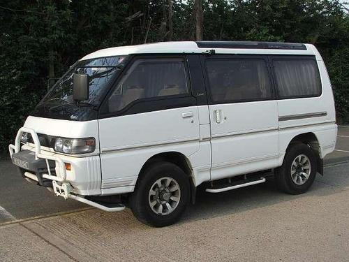MITSUBISHI L300 DELICA STAR WAGON SERVICE REPAIR MANUAL