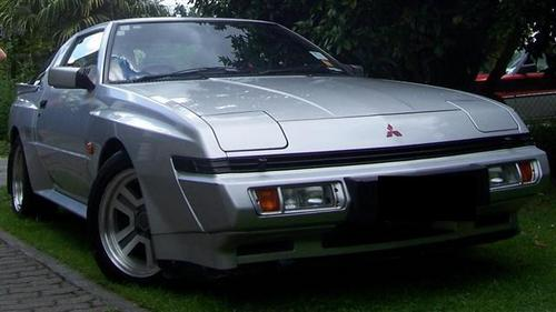 Mitsubishi Starion 1982-1990 Service Repair Manual