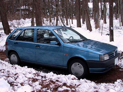 Fiat Tipo Tempra 1988-1995 Service Repair Manual
