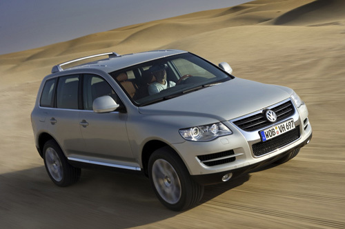Pay for VOLKSWAGEN TOUAREG 2002-2006 SERVICE REPAIR MANUAL