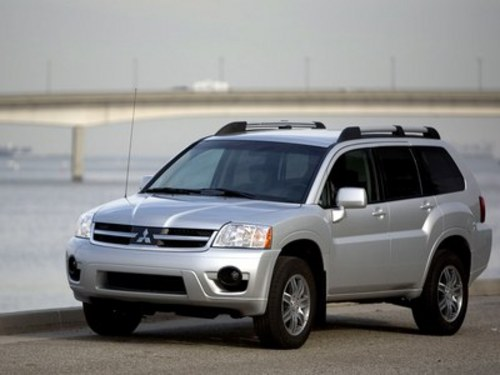 Pay for MITSUBISHI ENDEAVOR 2004-2007 SERVICE REPAIR MANUAL