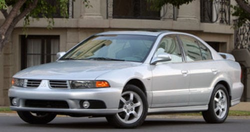 Pay for MITSUBISHI GALANT 1997-2003 SERVICE REPAIR MANUAL