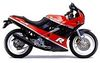 Thumbnail SUZUKI GSXR250 FACTORY SERVICE MANUAL REPAIR MANUAL DOWNLOAD
