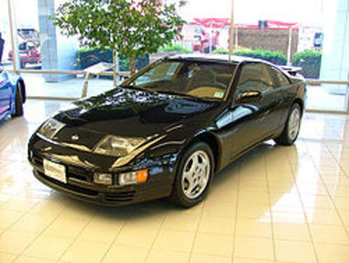 NISSAN 300ZX SERVICE MANUAL DOWNLOAD 1989-2000