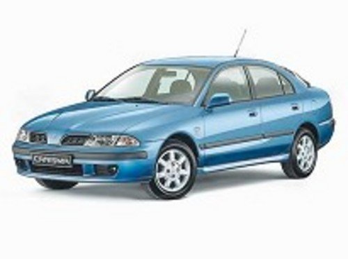 Pay for MITSUBISHI CARISMA SERVICE MANUAL 1995-2000 DOWNLOAD