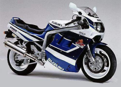 Pay for SUZUKI GSXR1100 FACTORY SERVICE MANUAL 1989-1992 DOWNLOAD