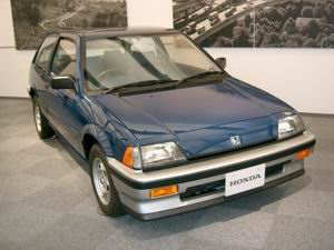 Honda civic service manual civic and crx 1984 1989 download honda civic service manual civic and crx 1984 1989 download fandeluxe Gallery