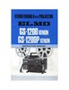 Thumbnail ELMO GS-1200 XENON & GS-1200P XENON PROJECTOR MANUAL