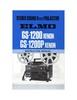 Thumbnail ELMO GS-1200 XENON & GS-1200P XENON PROJECTOR MANUAL