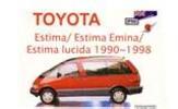 Thumbnail Toyota Estima / Emina / Lucida Handbook (1990-1998)