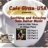 Thumbnail Guitar Music by Cafe Ginza-USA Special Box of 4 Full CD set