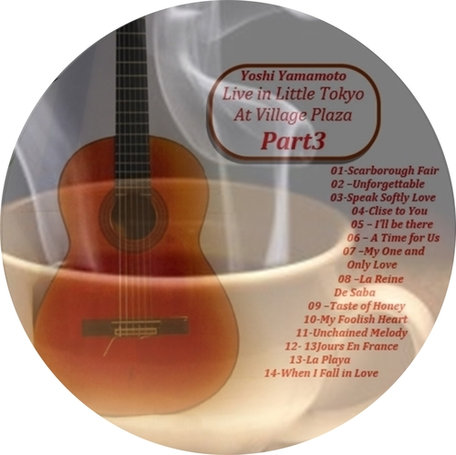 Pay for My One and Only Love: Guitar Music by Cafe Ginza-USA