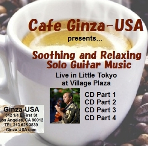 Pay for Guitar Music by Cafe Ginza-USA Special Box of 4 Full CD set