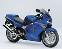 Thumbnail 1998-2001 Honda VFR 800FI Interceptor Service Repair Manual