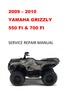 Thumbnail 2009 2010 Yamaha Grizzly 550 FI/700 FI Repair Service Manual