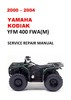 Thumbnail 2000-2004 YAMAHA Kodiak YFM400 Service Repair Manual