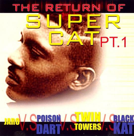 Pay for Return Of Super Cat Pt.1 of 2 (4 Sound Clash)