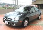 Thumbnail Dodge Neon, 1996-1999, workshop, repair, service, manual