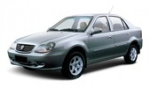 Thumbnail GEELY CK 2008-2014, SERVICE, REPAIR MANUAL