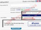Thumbnail Wordpress Easy Allopass Plugin
