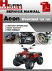 Thumbnail Aeon Overland 125 180 ATV Service Repair Manual Download