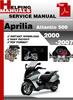 Thumbnail Aprilia Atlantic 500 2000-2007 Service Repair Manual Download