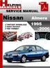 Thumbnail Nissan Almera 1995-2006 Service Repair Manual Download
