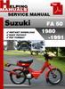 Thumbnail Suzuki FA 50 1980-1991 Service Repair Manual Download