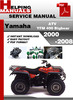 Thumbnail Yamaha ATV YFM 400 Bigbear 2000-2008 Service Repair Manual Download