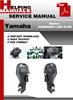 Thumbnail Yamaha Marine COMMAND LINK PLUS Service Repair Manual Download